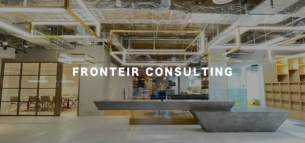 FRONTIER CONSULTING